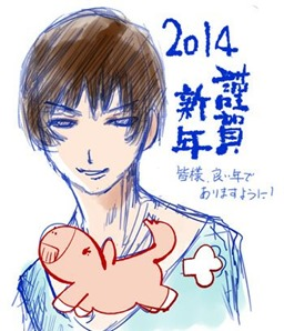 2014blog3
